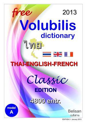Calaméo - VOLUBILIS Classic A faaef42eee8