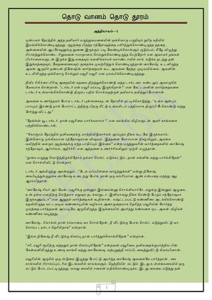 Calameo tamil novels my publications