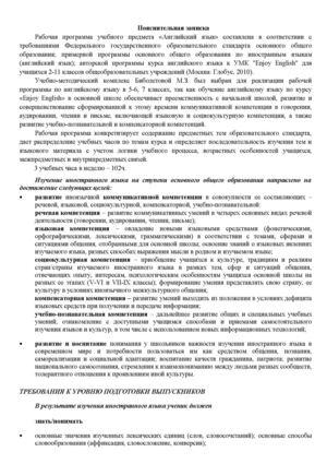 русский текст знаком вопроса