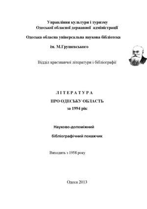 Справка из психоневрологического диспансера Нагатинский Затон
