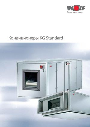 wolf_kg_catalogue_2009