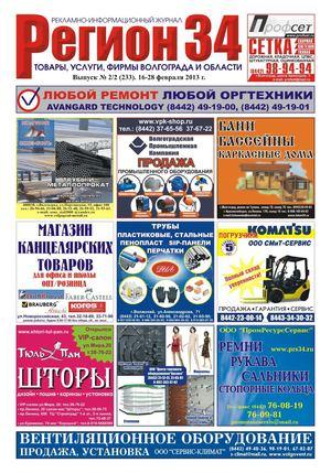 Пластины теплообменника КС 34 Великий Новгород изготовление теплообменников в казани