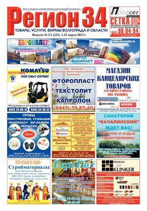 Шлюзовой затвор шу 15 в Бердск купить роторную дробилку в Юбилейный