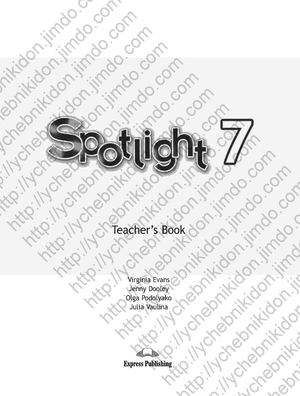 spotlight-7-contents-ts