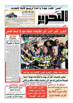 7524d11df Calaméo - جريدة التحريرالجزائرية العدد19