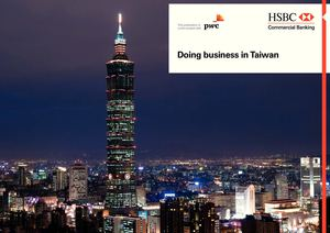 HSBC | Doing business in Taiwan