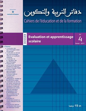 Evaluation et apprentissage scolaire