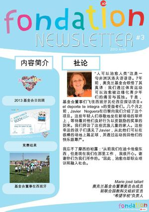 maquette newsletter 3 chine