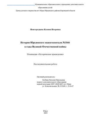 Справка из тубдиспансера Площадь Гагарина анализ крови на коллаген