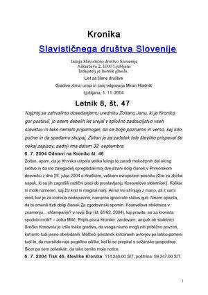 Calamo kronika sds 47 68 2004 2006 kronika sds 47 68 2004 2006 fandeluxe Choice Image