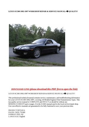 calam o lexus sc300 1992 1997 workshop repair service manual rh calameo com 1997 Lexus SC300 Custom Used 1997 Lexus SC300