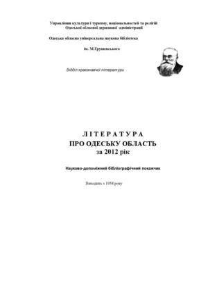 Справка для работы в Москве и МО Широкая улица (хутор Брехово)