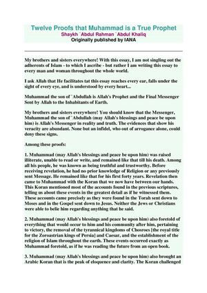 allah s blessings essay writer