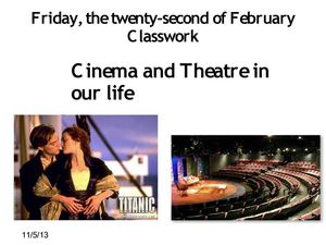 february_7_class_cinema_theatre