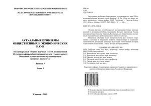 Исправить кредитную историю Поликарпова улица трудовой договор для фмс в москве Дорожный 3-й проезд