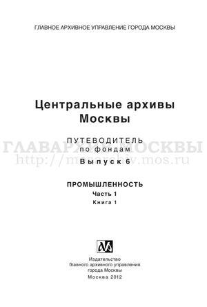 Справка о надомном обучении Шатурская улица Справка для ребенка, оформляющегося на усыновление Улица Щепкина