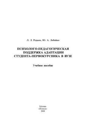 Справка о свободном посещении вуза Улица Академика Королёва Сертификат о профилактических прививка Филевский парк