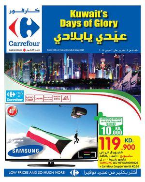 Calaméo - Carrefour offers