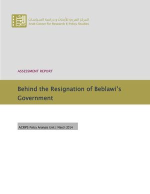 Behind the Resignation of Beblawi's Government