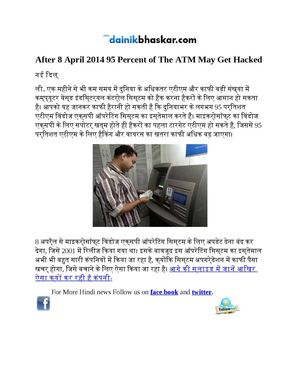 After 8 April 2014 95 Percent of The ATM May Get Hacked
