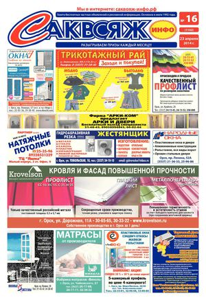 Курсовая работа зернодробилка фермер 3 дробилка смд 110 в Тейково