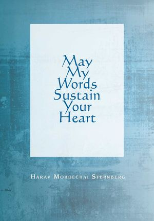 May My Words Sustain You