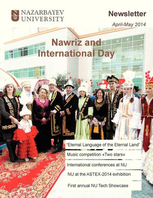 NU Newsletter April-May 2014 English