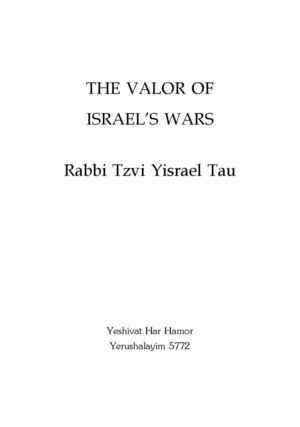 The valor of Israel's wars