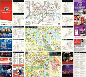 Where London Chinese Map 2014-15