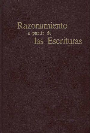 Calaméo - RAZONAMIENTO A PARTIR DE LAS ESCRITURAS TJ