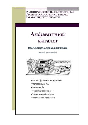 book private equity history governance and