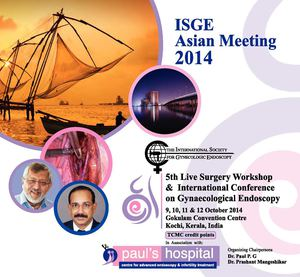 ISGE Asian Meeting 2014