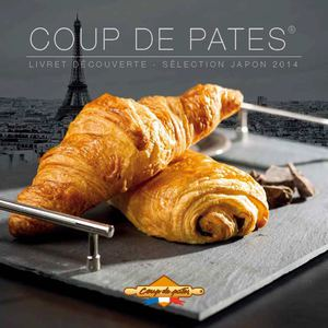 cdp_catalog2014_Bread