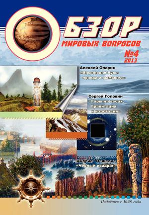 Голая Екатерина Моргунова-Утмелидзе Видео