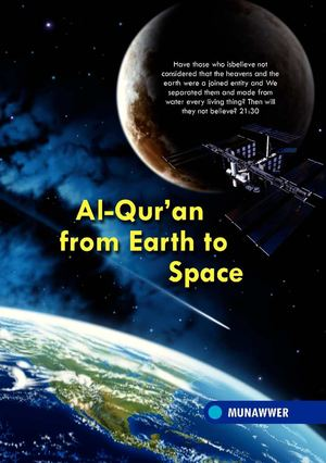 Al-Qur'an from Earth to Space: English
