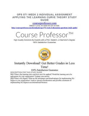 Uop Courses