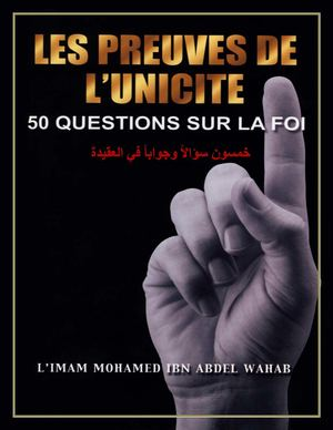 50-question-reponse--Aqida