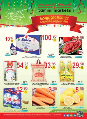 Tamimi Markets Eid Adha Offers