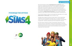 The Sims4 Players Guide
