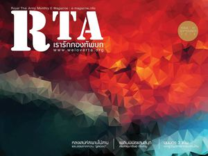 RTA Magazine Vol 42