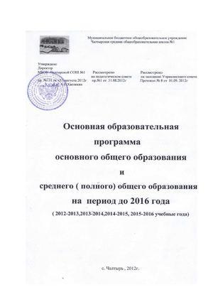 Справка о надомном обучении Гагаринский район параметры анализов крови у детей