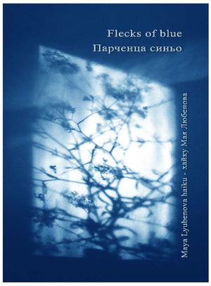 M Lyubenova - Flecks Of Blue