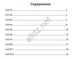 Solutions Intermediate Workbook 9 кл.