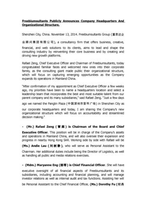 2014/11/13 Freebiumsultants Publicly Announces Company Headquarters And Organizational Structure