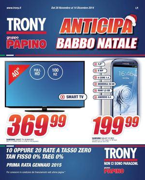Scaldasonno Imetec Prezzo Trony.Calameo Volantino Papino Dal 28 Novembre Al 14 Dicembre 2014