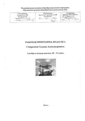 matematika-zadachi-i-uprazhneniya-na-gotovih-chertezhah-otveti-10-11