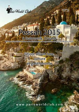 Paris world Club Pessah 2015