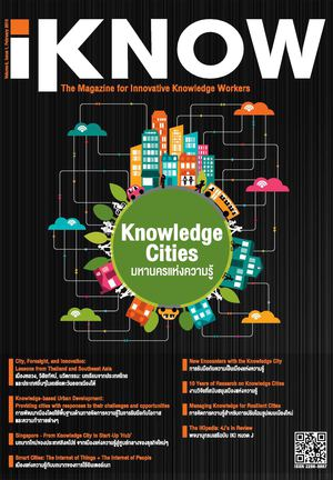 iKNOW Magazine - Vol. 5, Issue 1, February 2015 - IKI-SEA - Bangkok University