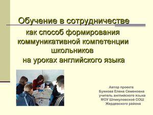 Интересные школы Москвы. Москва. Полезная информация.