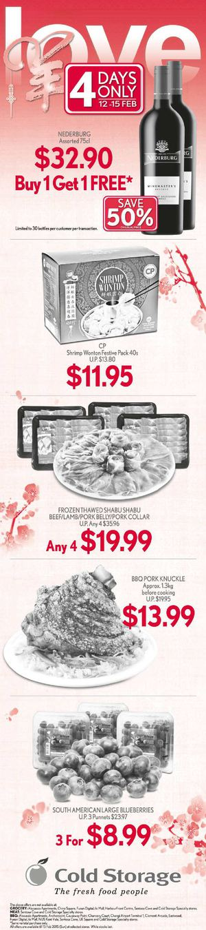 4-days-only-specials-at-cold-storage-offers-valid-from-february-12-15-201559476-59476